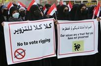 """استمرار جدل الانتخابات بالعراق.. ومئات يتوجهون لـ""""الخضراء"""""""