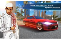 """""""طماطم"""" الأردنية تفرض نفسها بسوق الألعاب الإلكترونية"""