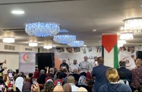 فلسطينيو بريطانيا يجددون تمسكهم بهويتهم في لقاء شعبي بلندن