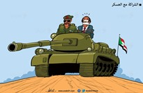 أحداث السودان..
