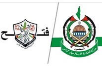 تقدير استراتيجي يرجح استمرار حالة الانقسام الفلسطيني
