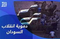 دموية انقلاب السودان