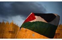 """إدانة دولية لتصنيف الاحتلال منظمات فلسطينية """"إرهابية"""""""