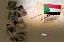 السودان.. تاريخ من الانقلابات العسكرية منذ الاستقلال (شاهد)