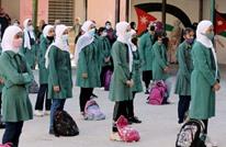 """مخاوف من احتمال عودة """"التعليم عن بعد"""" في الأردن"""