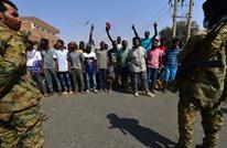 البنك الدولي يعلق مساعداته للسودان بعد الانقلاب