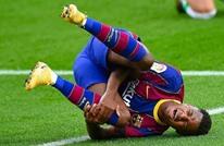 برشلونة يعلن غياب فاتي عن صفوفه بسبب الإصابة
