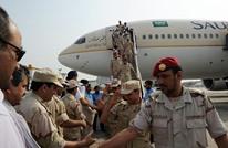 السعودية تدرس متابعة جنودها العائدين من اليمن نفسيا (وثائق)