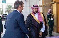 اتفاق سعودي يوناني على تعزيز التعاون الدفاعي والأمني بينهما