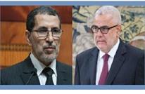 خلافات بين إسلاميي المغرب حول تأجيل مؤتمرهم العام العادي