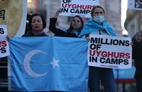 وقفتان في واشنطن ولندن للتنديد بالسياسات الصينية ضد الإيغور