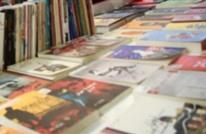 معرض الكتاب الـ6 بإسطنبول ينطلق قريبا بمشاركة تركية-عربية
