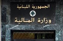 لبنان يستأنف مباحثاته مع صندوق النقد الدولي