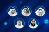 """76 منظمة تدعو أبوظبي للإفراج عن المعتقلين تزامنا مع """"إكسبو"""""""