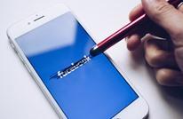 """تراجع أسهم شركة """"فيسبوك"""" بعد عطل فني أصاب تطبيقاتها"""