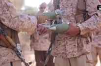 """""""باندورا"""": أسلحة اشترتها السعودية وصلت إلى داعش في اليمن"""