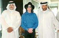 """""""الغارديان"""": مايكل جاكسون وأمير بحريني.. صداقة تحولت للمحاكم"""