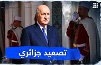 تصعيد جزائري