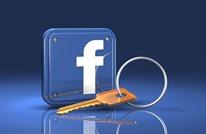 """إجراءات إسرائيلية غير مسبوقة ومقيّدة لـ""""فيسبوك"""".. تفاصيل"""