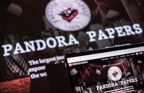 """بايدن يعلق على """"باندورا"""".. والكشف عن مزيد من الفضائح"""
