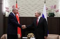 إلى أي مدى وفت تركيا وروسيا بالتزاماتهما شمال سوريا؟