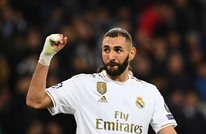 بنزيما يتوج بجائزة جديدة مع ريال مدريد