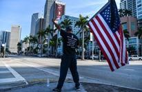 تقرير: أمريكا تسجل أعلى زيادة بجرائم القتل في التاريخ الحديث