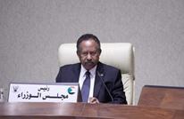 حكومة السودان تشكل خلية أزمة.. ونفي لأي إنذار لاستقالتها
