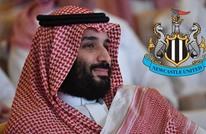خبراء: صفقة نيوكاسل محاولة لتلميع صورة السعودية البشعة حقوقيا