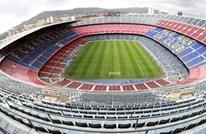 """لمدة عام.. برشلونة يغادر الـ """"كامب نو"""" لهذا السبب"""