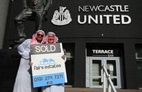 """انتقادات حقوقية ببريطانيا بعد استحواذ السعودية على """"نيوكاسل"""""""
