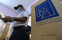 بدء الصمت الانتخابي في العراق تمهيدا لاقتراع الأحد