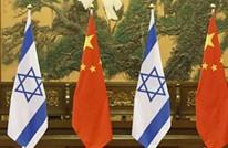 """ضغوط أمريكية لوقف التمدد الاقتصادي الصيني في """"إسرائيل"""""""