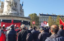 تونسيون يحتجون بباريس ضد قرارات سعيد (شاهد)