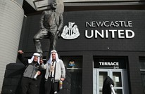 """""""فايننشال تايمز"""" تهاجم بحدة استحواذ السعودية على نيوكاسل"""