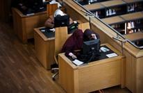 الجامعات المصرية تتخلى عن الكتاب الورقي وتعتمد الإلكتروني
