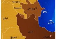 """خبراء يقرأون لـ""""عربي21"""" مآلات التوتر الإيراني الأذري"""