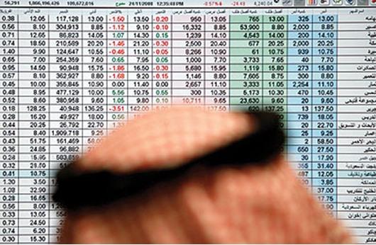 145 مخالفة في السوق المالية السعودية هذا العام