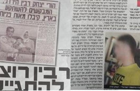 ملف ايران النووي يقلق الاسرائيليين