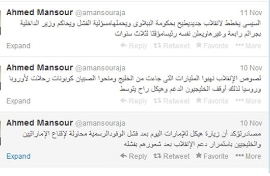 منصور على تويتر: السيسي يخطط لانقلاب جديد وهيكل عرّابه