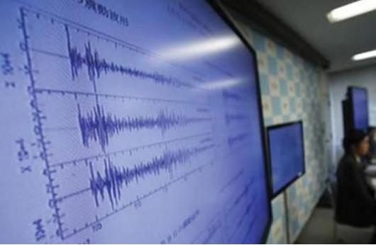 زلزال بقوة 6.3 درجة قبالة جزر الكوريل الروسية