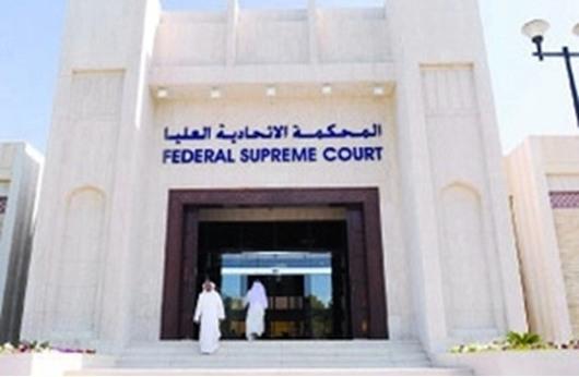 تأجيل  محاكمة إخوان الإمارات إلى 19 الجاري