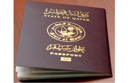 بريطانيا تسهل إجراءات التأشيرة لمواطني 4 دول خليجية