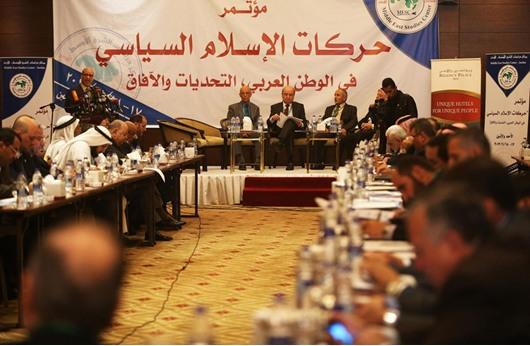 """اختتام أعمال مؤتمر """"حركات الإسلام السياسي"""" في الأردن"""