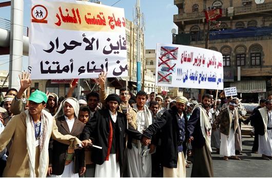 """اليمن: وقفة احتجاجية نسائية ضد """"جرائم"""" الحوثيين"""