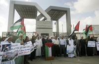 السلطات المصرية تعيد فتح معبر رفح لثلاثة أيام
