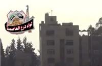 مقتل 60 جندياً سورياً بتفجير بدمشق