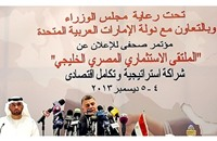 دول الخليج لانقلابيي مصر: للدعم حدود