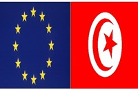 الإتحاد الأوروبي يمنح تونس تمويلا بـ 95 مليون يورو