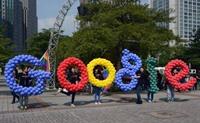 جوجل يبرم اتفاقا لوضع حد للملاحقات التي تطاله بامريكا